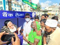 लेना बैंक में खाद्य पदार्थ और पेट्रोल-डीजल के लिए बांटे लोन; कैशियर को पहनाया पीएम मोदी का मुखौटा|भोपाल,Bhopal - Money Bhaskar