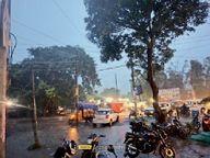 24 घंटे में 21.2 एमएम बारिश के बाद मौसम हुआ सुहाना, 48 घंटे तक मध्यम बारिश की आशंका पूर्णिया,Purnia - Money Bhaskar