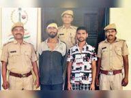 राह चलते युवक से लूटपाट करने वाले दो युवक गिरफ्तार, दो बाल अपचारी डिटेन उदयपुर,Udaipur - Money Bhaskar