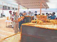 पुष्प अर्पित कर 377 जवानों की शहादत को किया याद राजनांदगांव,Rajnandgaon - Money Bhaskar