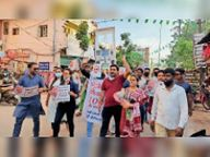 पेट्रोल-डीजल की कीमतों में बढ़ोतरी के खिलाफ युवा कांग्रेस ने किया प्रदर्शन राजनांदगांव,Rajnandgaon - Money Bhaskar