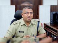 एसपी बोले- पीड़ित का काम अटक रहा हो या पुलिस वेट करवाए तो मैं 24 घंटे मौजूद हूं कोटा,Kota - Money Bhaskar