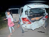 बदमाशों ने कार चालक महिला व परिवार पर किया जानलेवा हमला, बचाने आए पति से मारपीट भी की सीकर,Sikar - Money Bhaskar