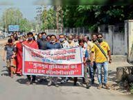 राधे नगर में मूलभूत सुविधाएं नहीं परेशान लाेगाें ने किया प्रदर्शन भीलवाड़ा,Bhilwara - Money Bhaskar