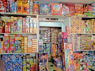 पटाखों की दुकानों के लाइसेंस लेने के लिए आवेदन आज से शुरू श्रीगंगानगर,Sriganganagar - Money Bhaskar
