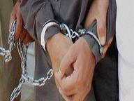 महमरा एनीकट घूमने गई महिला से सामूहिक दुष्कर्म, 5 आरोपी गिरफ्तार|भिलाई,Bhilai - Money Bhaskar