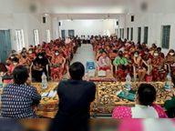 मतदाताओं काे जागरूक करने के लिए हुई बैठक|बागली,Bagli - Money Bhaskar
