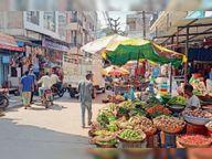 बाजाराें में ट्रैफिक कंट्राेल का नहीं बनाया प्लान, 15 फीट चाैड़ी सड़काें पर भी कब्जा, लग रहा जाम|बदनावर,Badnawar - Money Bhaskar
