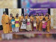 ब्राह्मण समाज ने मनाया शरद उत्सव, प्रतिभाओं का सम्मान किया|बदनावर,Badnawar - Money Bhaskar