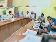 कृषि विभाग की तरफ से 29 अक्टूबर को लगाया जाएगा जिला स्तरीय किसान मेला गुरदासपुर,Gurdaspur - Money Bhaskar