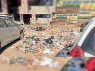 स्वच्छता सर्वे अब 7500 अंकों का, सफाई कर्मियों की सुरक्षा के भी 900 अंक गुरदासपुर,Gurdaspur - Money Bhaskar