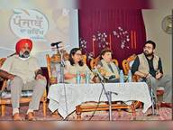 उद्योगों की जरूरत के मुताबिक कौशल आधारित पाठ्यक्रम शुरू करेगी सरकार|लुधियाना,Ludhiana - Money Bhaskar