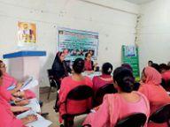 शिशु से बुजुर्गों तक सभी के लिए जरूरी है आयोडीन : बीईई कादियां,Kadiya - Money Bhaskar