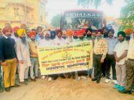 माेरिंडा में रोष रैली के लिए 150 आरएमपी डॉक्टरों का जत्था रवाना कादियां,Kadiya - Money Bhaskar
