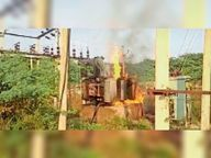 दूसरे दिन भी नहीं बदल पाए डीपी, 45 गांवों के ग्रामीण अंधेरे में, पेयजल सप्लाई प्रभावित, अस्पताल से मरीजों को दूसरी जगह रेफर करना पड़ा|करौली,Karauli - Money Bhaskar