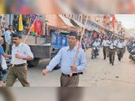 टोडा के बाजारों में स्वयं सेवकों ने पथ संचलन निकाला, अनुशासन का संदेश|करौली,Karauli - Money Bhaskar