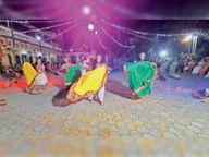 अग्रवाल समाज व महिला मंडल ने मनाया शरद उत्सव, मंगल भवन में हुआ कार्यक्रम|सेंधवा,Sendhwa - Money Bhaskar