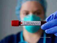 5 नए कोरोना मरीज मिले एक्टिव मरीज 55 हो गए भिलाई,Bhilai - Money Bhaskar