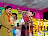 खंडवा की चुनावी सभा में शिवराज के नहीं आने से बने हालात; आचार संहिता का उल्लंघन तो 4 घंटे तक ट्रैफिक ध्वस्त|खंडवा,Khandwa - Money Bhaskar