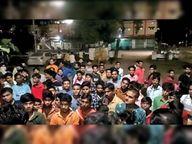 तीन साल की बच्ची का अपहरण, आक्रोशित लोगों ने की तोड़फोड़|छतरपुर (मध्य प्रदेश),Chhatarpur (MP) - Money Bhaskar