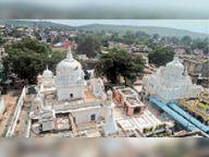 कोरोना वायरस संक्रमण की दूसरी लहर में लगाया था मंदिर के गर्भगृह में प्रवेश पर प्रतिबंध दमोह,Damoh - Money Bhaskar