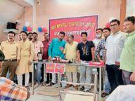 मेडिकल एंड सेल्स रिप्रेजेंटेटिव संघ की कार्यकारिणी गठित दमोह,Damoh - Money Bhaskar