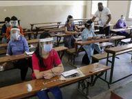 विश्वविद्यालय में पहले दिन पीजी की नहीं लगी कक्षाएं, कोविड गाइडलाइन के हिसाब से कक्षाओं में प्रवेश|सागर,Sagar - Money Bhaskar