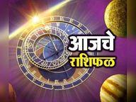 जाणून घ्या, तुमच्या राशीसाठी कसा राहील शनिवार ज्योतिष,Jyotish - Divya Marathi