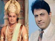प्रभू रामाच्या भूमिकेसाठी रिजेक्ट झाले होते अरुण गोविल, मात्र लूक टेस्टमध्ये त्यांचे स्मितहास्य बघून रामानंद सागर यांनी बदलला होता आपला निर्णय टीव्ही,TV - Divya Marathi