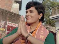 'मॅडम चीफ मिनिस्टर'मुळे सोशल मीडियावर रिचा चड्ढाला मिळाली जीवे मारण्याची धमकी, म्हणाली- अशा लोकांना दुर्लक्ष करणे त्यांच्यासाठी धडा आहे|बॉलिवूड,Bollywood - Divya Marathi