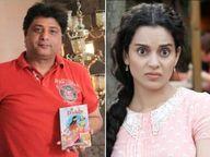 'मणिकर्णिका रिटर्न्स'च्या घोषणेच्या काही तासांतच वादात अडकली कंगना, लेखक आशिष कौल यांनी लावला कथा चोरीचा आरोप|बॉलिवूड,Bollywood - Divya Marathi