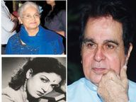 या अभिनेत्रीला दिलीप कुमार यांच्यासोबत थाटायला होता संसार, पण 'या' कारणामुळे मेहुण्यासोबत झाले होते लग्न|बॉलिवूड,Bollywood - Divya Marathi