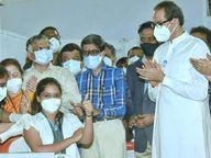 CM उद्धव ठाकरेंनी व्हॅक्सीनेशन प्रक्रियेची ऑनलाइन केली सुरुवात, मुंबईत भाजप कार्यकर्त्यांनी फटाके फोडून साजरा केला आनंद|मुंबई,Mumbai - Divya Marathi