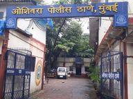 मुंबईमध्ये लग्नाच्या नावावर टीव्ही अभिनेत्रीवर बलात्कार केल्याचा आरोप, पायलटच्या विरोधात केस दाखल|मुंबई,Mumbai - Divya Marathi