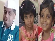 वडिलांनी आपल्या दोन मुलींसह विहिरीत उडीमारुन केली आत्महत्या, ओळख पटावी म्हणून बाहेर मोबाईल आणि पैसे ठेवले|पुणे,Pune - Divya Marathi
