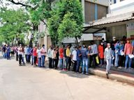गुजरातमध्ये कोरोना रुग्णांसाठी बेड मिळेना, औषधी सुद्धा नाहीत; लोकांना आता देवावरच विश्वास! हायकोर्टाकडून गुजरात सरकारची खरडपट्टी देश,National - Divya Marathi