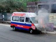 कोरोना रुग्णाला घेऊन जाणाऱ्या रुग्णवाहिकेने अचानक घेतला पेट, चालकाच्या सतर्कतेमुळे मोठी दुर्घटना टळली; रुग्णांचा जीव वाचवला|अमरावती,Amravati - Divya Marathi