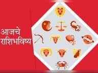 जाणून घ्या, तुमच्या राशीसाठी कसा राहील बुधवार|ज्योतिष,Jyotish - Divya Marathi