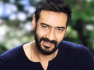 'गोबर'साठी सिद्धार्थ रॉय कपूरसोबत अजयची हातमिळवणी, नायकाचा शोध सुरू; 90 च्या दशकातील सत्यघटनेवर आधारित असेल कथानक बॉलिवूड,Bollywood - Divya Marathi
