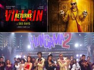'आवारा पागल दीवाना'च्या सिक्वेलमध्ये झळकणार अक्षय कुमार, हेदेखील आहेत बॉलिवूडचे आगामी सिक्वेल चित्रपट बॉलिवूड,Bollywood - Divya Marathi