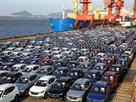 2022-21 मध्ये प्रवासी वाहनांच्या एक्सपोर्टमध्ये 38.92% ची घट, केवळ 4.04 लाख गाड्यांची झाली निर्यात|देश,National - Divya Marathi