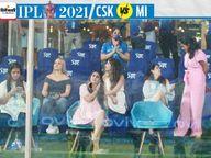 रायडूच्या षटकाराने रेफ्रिजरेटरचा काच फुटला, मुंबईसाठी लकी चार्म ठरल्या रोहित आणि जहीरची पत्नी|स्पोर्ट्स,Sports - Divya Marathi