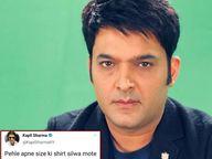 ભારતી સિંહને ટ્રોલ કરી રહેલા યુઝરને કપિલ શર્માએ કહ્યું, 'જાડિયા, પહેલા તારી સાઈઝનો શર્ટ સિવડાવ'|ટીવી,TV - Gujarati News