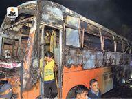 ઝાલોરમાં હાઈટેન્શન લાઈનની ઝપટમાં આવીને બસમાં લાગી આગ, 6 મુસાફરો જીવતા સળગ્યા; 36 દાઝ્યા|ઈન્ડિયા,National - Divya Bhaskar
