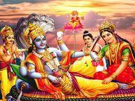 2017 પછી આ વખતે રવિવારે પુત્રદા એકાદશીનું વ્રત આવશે, આ દિવસે ભગવાન વિષ્ણુ સાથે સૂર્ય પૂજા ખાસ કરો|ધર્મ,Dharm - Divya Bhaskar