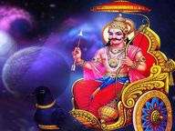 શનિનું નક્ષત્ર પરિવર્તન; હવે અશાંતિ દૂર થઇ શકે છે, ફેબ્રુઆરી 2022 સુધી શનિ શ્રવણ નક્ષત્રમાં રહેશે|જ્યોતિષ,Jyotish - Divya Bhaskar
