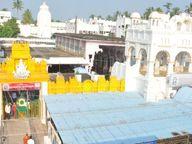 આંધ્ર પ્રદેશનું સૂર્ય નારાયણ સ્વામી મંદિર 1300 વર્ષ જૂનું છે, અહીં પત્નીઓ સાથે ભગવાન ભાસ્કરની પૂજા થાય છે|ધર્મ,Dharm - Divya Bhaskar