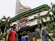 સેન્સેક્સ 530 અંક ઘટ્યો, નિફ્ટી 14239 પર બંધ; રિલાયન્સ, ઈન્ડસઈન્ડ બેન્કના શેર ઘટ્યા|બિઝનેસ,Business - Divya Bhaskar