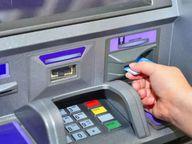 ATMમાંથી પૈસા વિડ્રો ન થતાં હોવા છતાં લાગતા ચાર્જને હટાવવા માગ|બિઝનેસ,Business - Divya Bhaskar