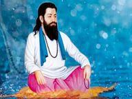ભક્તિ કરવા માટે મનને શાંત રાખો, અશાંત મનના કારણે કોઇપણ કામમાં એકાગ્રતા જળવાતી નથી|ધર્મ,Dharm - Divya Bhaskar